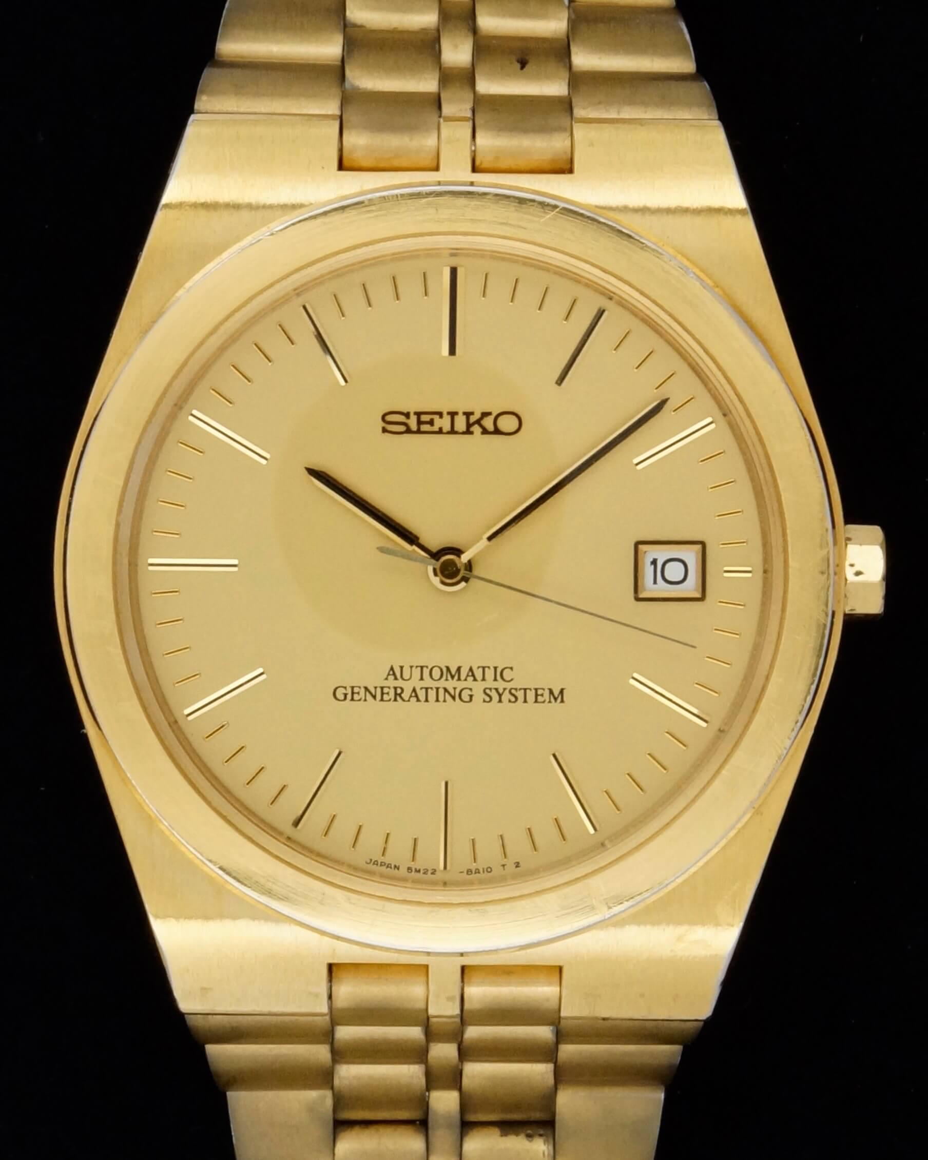 Seiko Perpetual Calendar Vintage : Montres seiko vintage la clinique horlogère service et